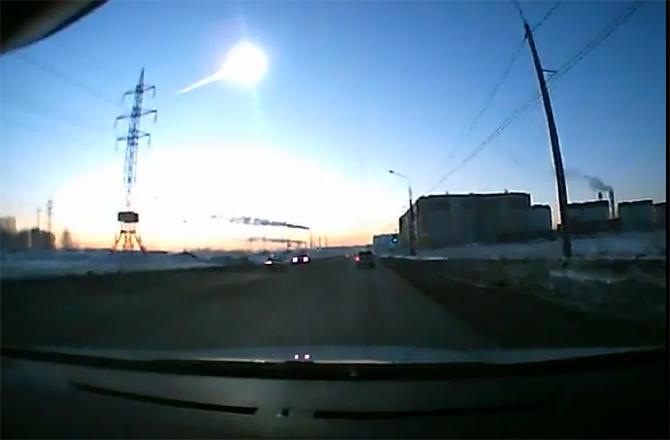 Russian Meteor, Minnesota Pothole